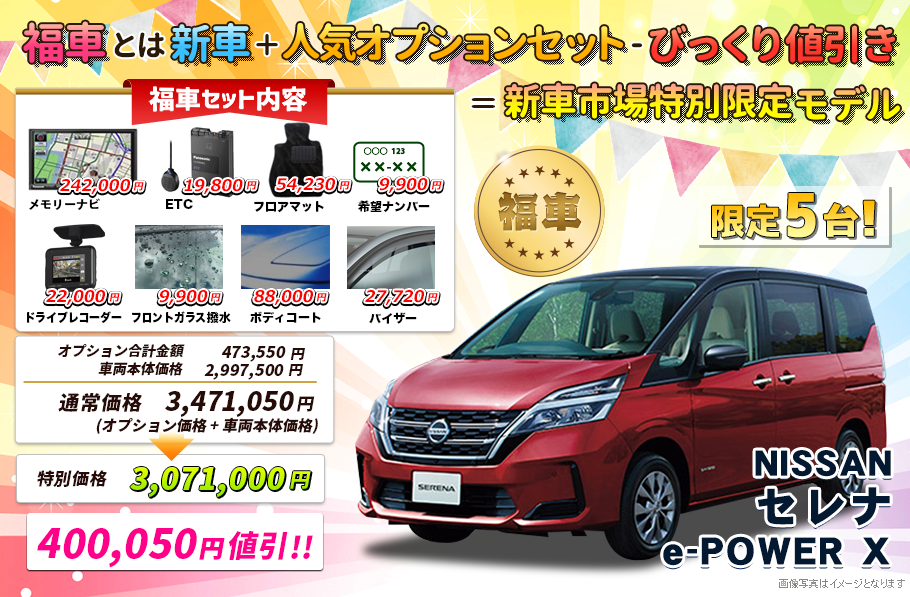 【福車】シエンタ