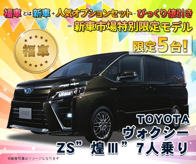 【福車】N-BOX