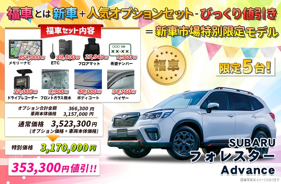 【福車】デイズ
